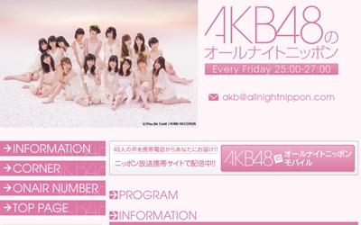 乃木坂46研究生の新内眞衣が正規メンバーに昇格、新曲はアンダー楽曲に参加