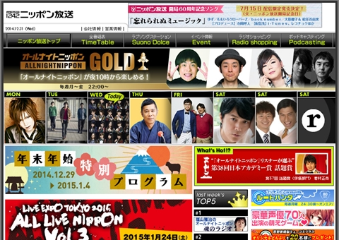 乃木坂46、14年12/31(水)のメディア情報「FM-FUJI年越し特番」「CDTV年越しプレミアライブ」