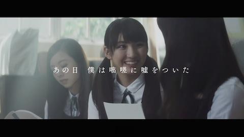 乃木坂46、15年1月19日(月)のメディア情報「おに魂」「ドォーモ」「Gザテレビジョン」ほか