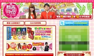 乃木坂46、10/23のメディア情報「ソニレコ!TV(仮)」ほか