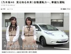 AKB48松井咲子が「不毛な議論」で「TEPPEN」の緊張を明かす