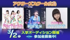 「UTB vol.219」の乃木坂46クイズは長髪が特徴のメンバー
