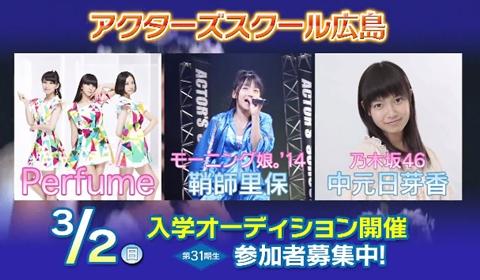 乃木坂46、14年1/24(金)のメディア情報「24時間女優」「NOGIBINGO!2」