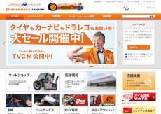 乃木坂46「太陽ノック」個別25次受付で新内・能條が神奈川会場完売、自己最多完売で受付終了