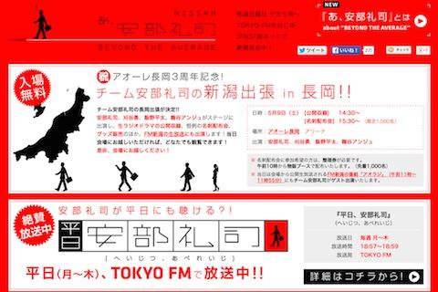乃木坂46橋本奈々未、伊藤万理華、樋口日奈がラジオドラマ「安部礼司」でOL役に挑戦