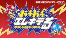 乃木坂46「ガールズルール」個別12次受付で橋本、松村が全会場完売