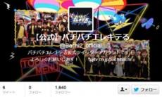 乃木坂46とAKB48がアメーバスタジオでアイドル格付け3番勝負