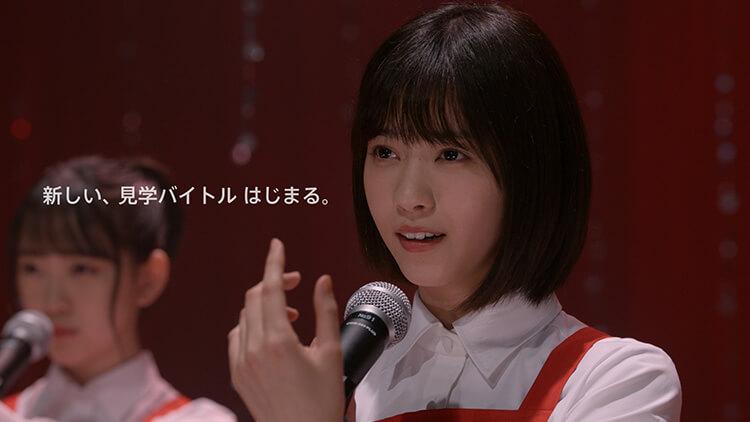 ディップ「バイトル」新CM 第5弾「バラード」篇の1シーン(西野七瀬、堀未央奈)