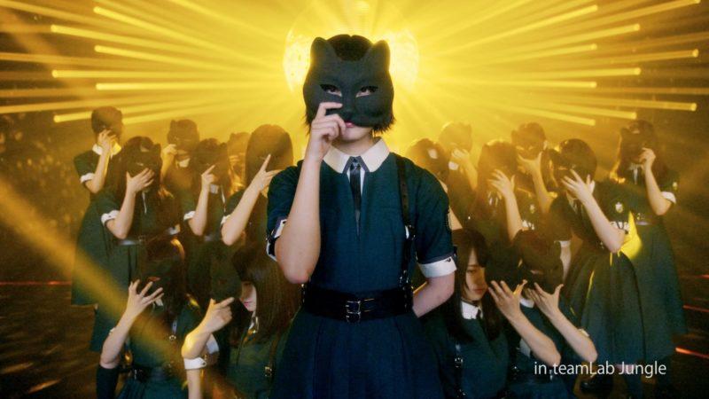 ディップ「バイトル」新CM 「登場」篇(出演:欅坂46)