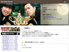 今週の「乃木坂って、どこ?」はクイズ王と真剣勝負、研究生・山崎怜奈も出演