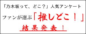 banner-img03