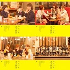 乃木坂46、11/12のメディア情報「めざましテレビ」ほか