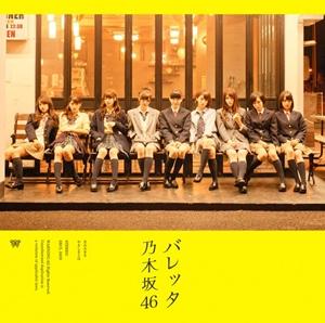 乃木坂46柏幸奈、宮澤成良が卒業を発表