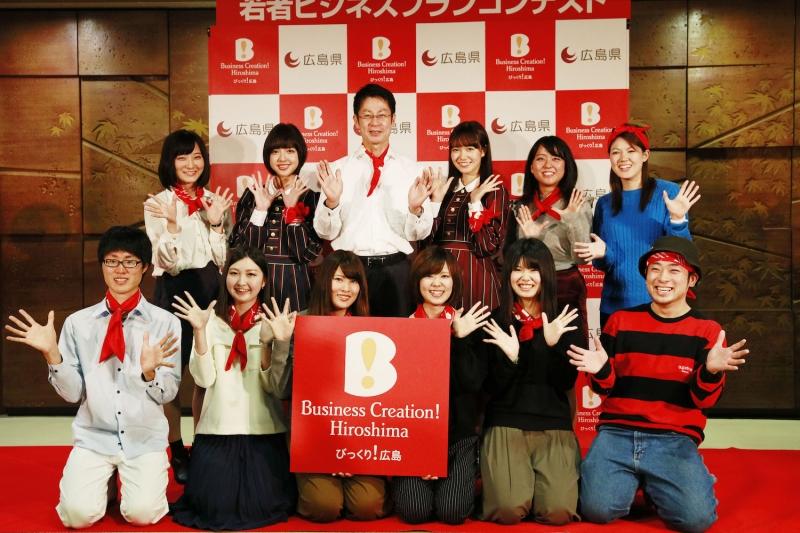 乃木坂46中元日芽香・和田まあやが「びっくり!広島」スペシャルサポーターに、全国の若者からビジネスアイデアを募集