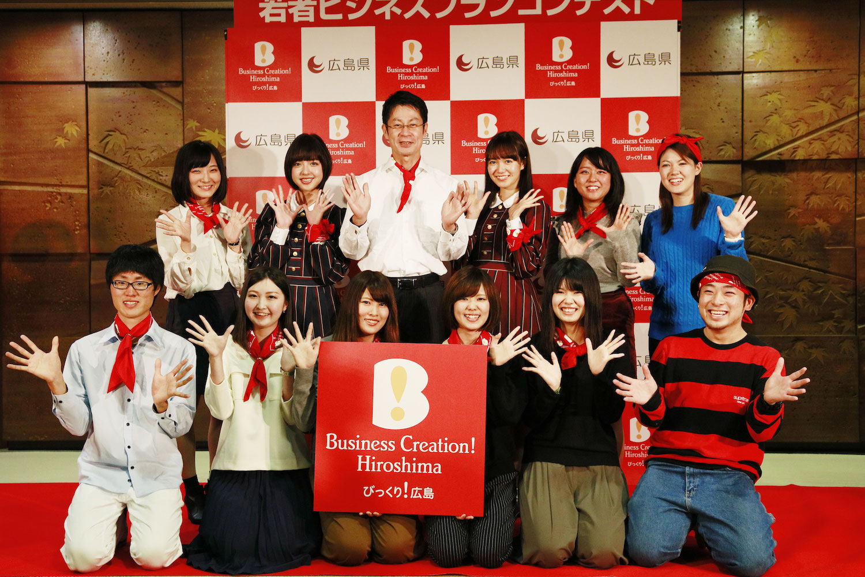 bc-hiroshima-photo