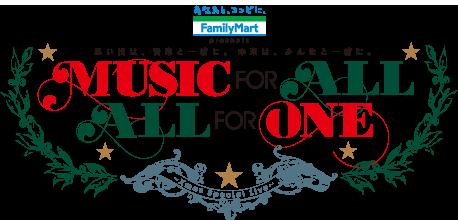 本日放送!乃木坂46出演「MUSIC FOR ALL, ALL FOR ONE 2012」