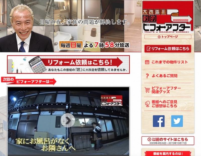 次回「大改造!!劇的ビフォーアフター SEASON II」に生駒里奈がゲスト出演