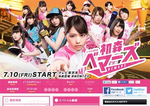 西野七瀬出演、ピザハット新CM「おどろきを、もっと!」篇が放映開始 Wキャンペーン実施中