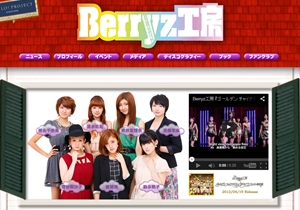 berryzkobo-official