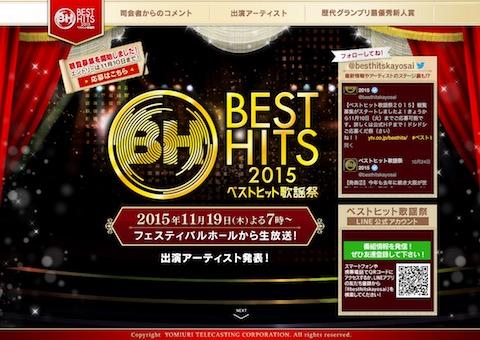 乃木坂46「今、話したい誰かがいる」個別14次受付で愛知会場完売、中田花奈が初の全会場完売