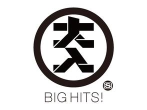 「BIG HITS!」で乃木坂46「ガールズルール」MV放送