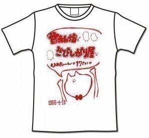 今夜の「乃木坂46の『の』」で3代目MCが決定か