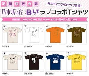 今年も乃木坂46×B.L.T.コラボTシャツ販売決定