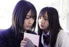 ドラマ「ボーダレス」第1話の場面写真(手前左:森田ひかる、右:齊藤京子)