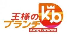 佐久間正英のソロプロジェクトに乃木坂46生田絵梨花が参加、NHKでドキュメンタリーも