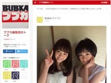 TBS「王様のブランチ」で乃木坂46カフェを紹介、新内・星野・若月が出演