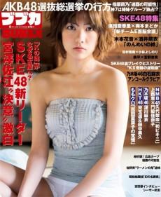 「BUBKA」2014年6月号の表紙はSKE48/SNH48の宮澤佐江