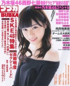 乃木坂46、14年9/25(木)のメディア情報「ピラメキーノ640」