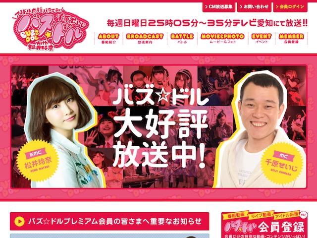 乃木坂46「ハルジオンが咲く頃」個握第17次受付では完売増えず最終受付へ
