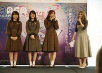 「C3 AFA Singapore」記者会見に出席した秋元真夏、生田絵梨花、松村沙友理