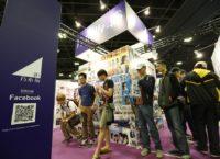 「C3 AFA Singapore」イベント会場の乃木坂46ブース