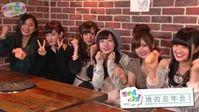 乃木坂46オフィシャルWEBショップがついにオープン