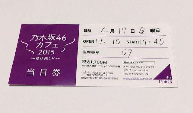 cafe2015-2