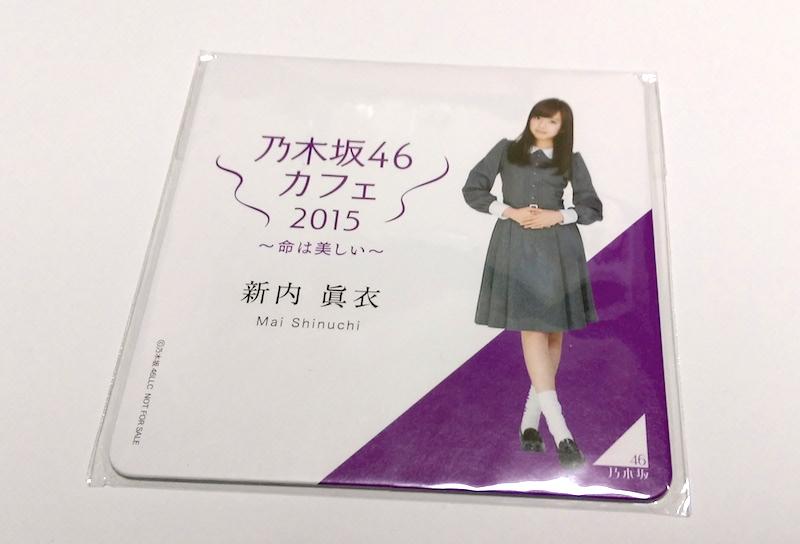 乃木坂46カフェに行ってきました!「乃木坂46カフェ2015~命は美しい~」レポート