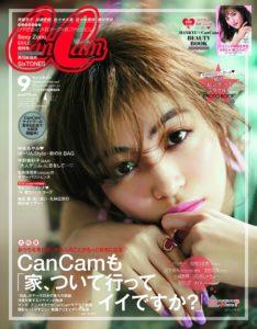 「CanCam」2018年9月号(表紙:楓[E-girls]/発行:小学館)