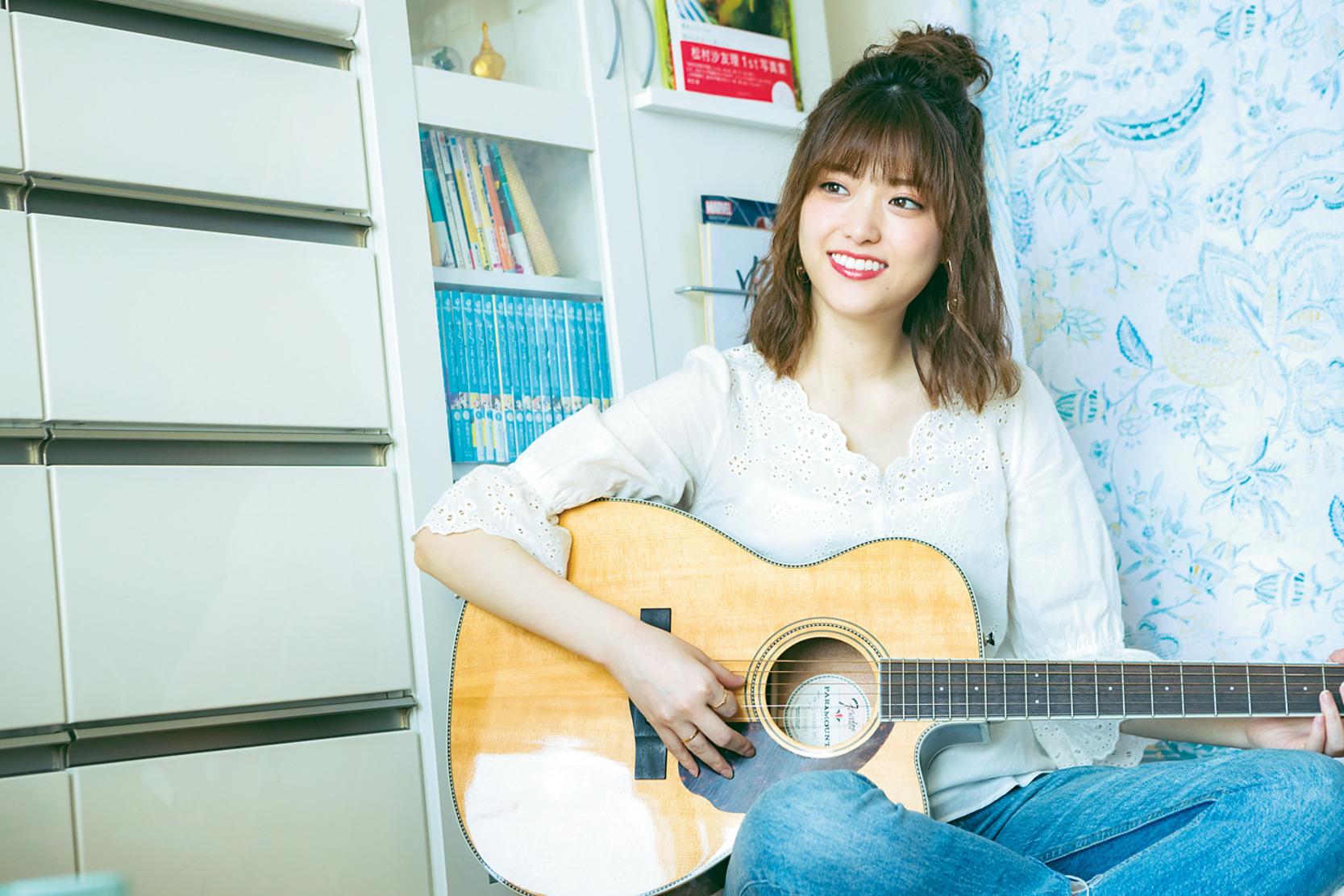 ギターを弾く松村沙友理(「CanCam」2018年9月号掲載:「CanCamも家、ついて行ってイイですか?」特集より)