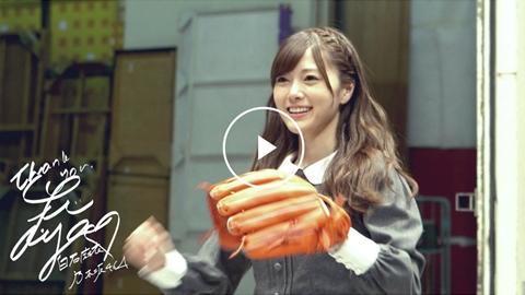 乃木坂46中元日芽香が4月のNHK「マサカメTV」に出演