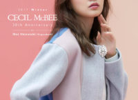 「CECIL McBEE 2017WINTER/通常版ルックブック」(モデル:白石麻衣)