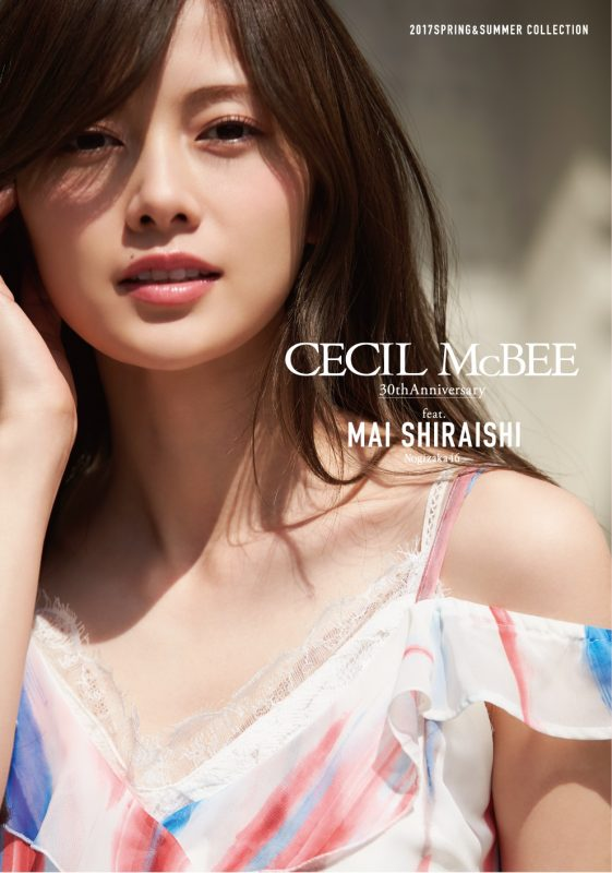 CECIL McBEE  2017SPRING&SUMMER COLLECTION/通常版ルックブック