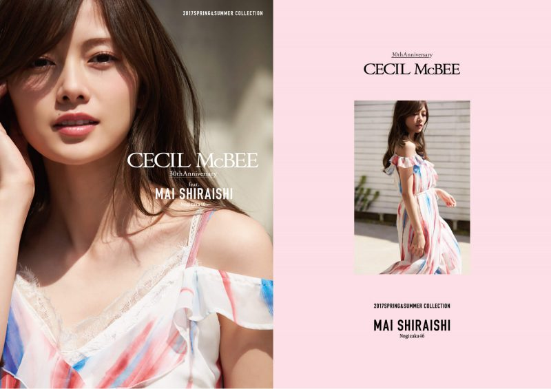 「CECIL McBEE」2017SPRING&SUMMER COLLECTION/ルックブック