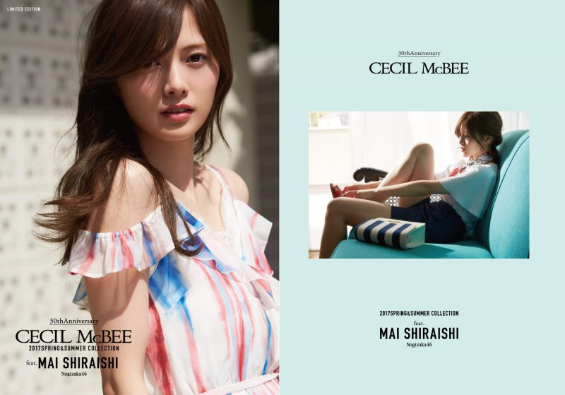 「CECIL McBEE」2017SPRING&SUMMER COLLECTION/ルックブック限定版