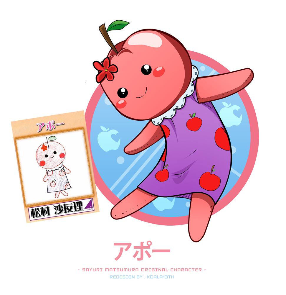 松村沙友理のオリジナルキャラクター「アポー」