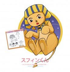 乃木坂46、14年5/13(火)のメディア情報「AKBINGO!」