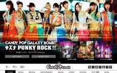 cheekyparade-site1411