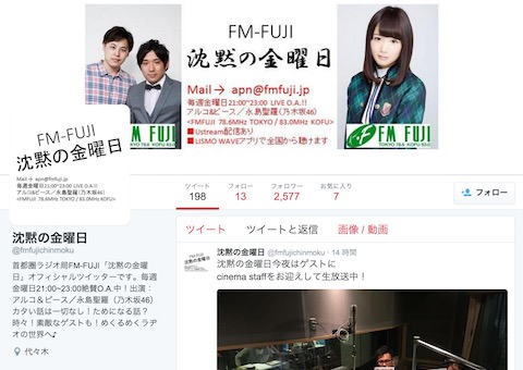 乃木坂46、15年10月19日(月)のメディア情報「めざましテレビ」「おに魂」「SOL」ほか