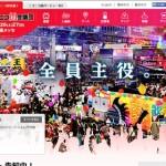 乃木坂46「生ドル」のニコニコ超会議3出張生放送が決定